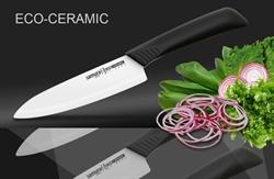 Нож керамический кухонный Шеф Samura Eco-Ceramic SC-0082