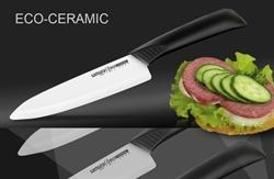Кухонный Шеф Samura Eco-Ceramic SC-0084
