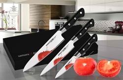 SP-0220/G-10 Набор из 3 ножей Samura PRO-S, SP-0010,SP-0023,SP-0085 в подарочной коробке, G-10