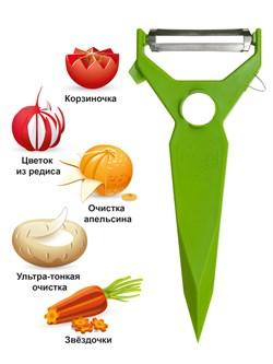 Нож треугольный (овощечистка-декоратор) - фото 6401
