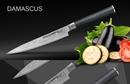 Нож кухонный стальной универсальный Samura Damascus SD-0023/G-10