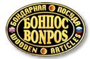 Бонпос