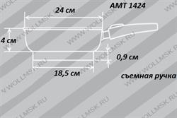 Размеры сковороды AMT 424 арт. 424/Р