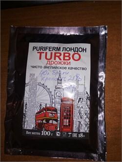 Puriferm Лондон Turbo дрожжи 21 % - фото 6745