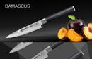 Нож кухонный стальной универсальный Samura Damascus SD-0021/G-10